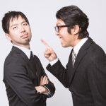 信頼関係を築くために上司が絶対に考えなければならない事とは?