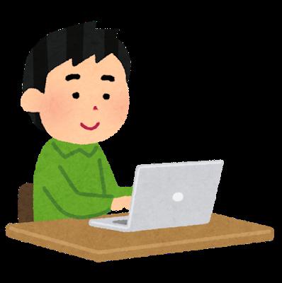 転職サイトに登録するタイミング