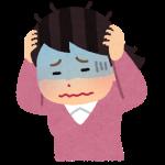 無能な上司の正しい扱い方とストレスを溜めない方法